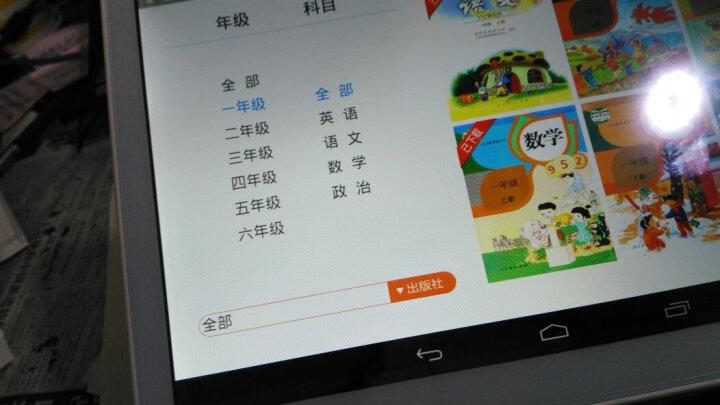 小霸王 八核学习机4G通话2G+32G儿童学生平板电脑家教机电子词典小学初中高中同步点读机 小霸王八核K10plus(2G+32G)+32G卡 晒单图