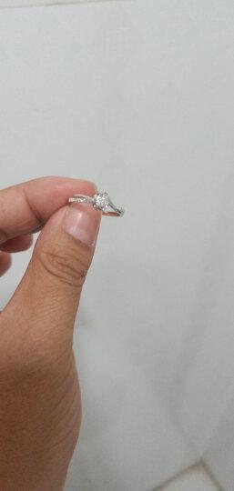 佐卡伊 邂逅 钻戒钻石结婚女戒求婚戒指 半克拉效果F-G/SI 现货闪发 晒单图