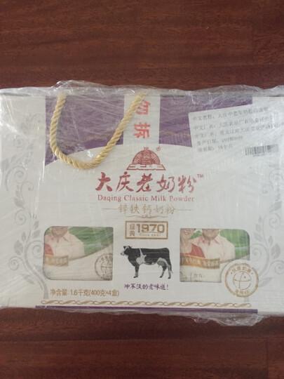 【大庆官方旗舰店】【七仓配送】中老年多维高钙奶粉无蔗糖高钙低糖奶粉400g*4盒  包邮 晒单图