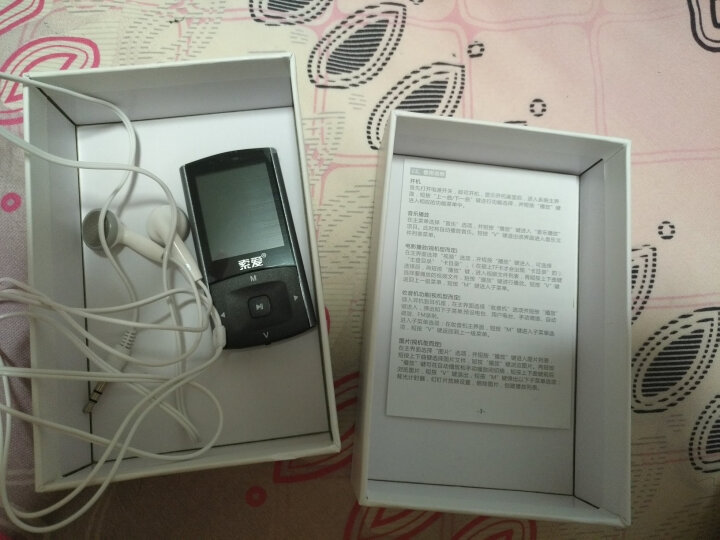索爱(Soaiy)SA-810无损mp3 mp4学生跑步运动音乐播放器FM 灰色插卡套餐二 晒单图