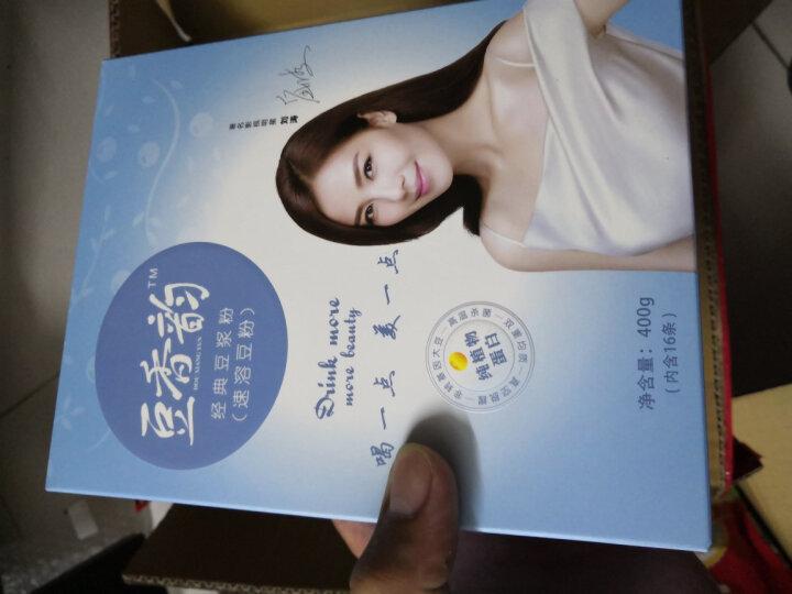 豆香韵 纯植物蛋白 营养早餐 甜豆浆粉 冲饮盒装400g(25g*16小袋) 晒单图