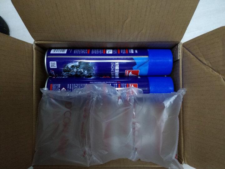 好顺(HAOSHUN)H-1415 高效汽车线路保护剂 引擎线路护理剂 发动机外表清洗剂 1瓶装 晒单图