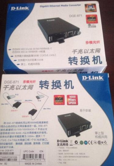 友讯(D-Link)dlink DGE-872 光纤以太网介质转换器 光纤收发器 千兆 单模 晒单图