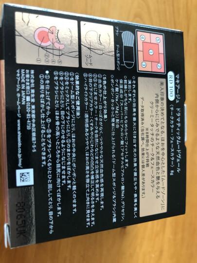 资生堂(Shiseido) 【专柜采购】腮红5色立体高光修容 心机美人腮红 8G PK200套装现货 晒单图