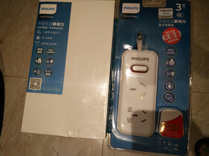 飞利浦(PHILIPS)新国标USB智能插座插排/插线板/排插/接线板/拖线板防浪涌超功率过载保护4USB+4位1.8米 晒单图