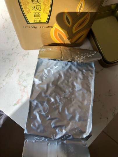 2019新茶正宗福建安溪兰花香铁观音茶叶250g一杯香清香型罐装乌龙茶散装茗茶包邮 晒单图