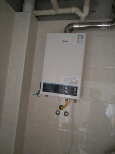 美的(Midea)14升智能精控恒温 双重防冻 三档变升厨房洗 6年质保 燃气热水器天然气JSQ27-14WH5D 晒单图