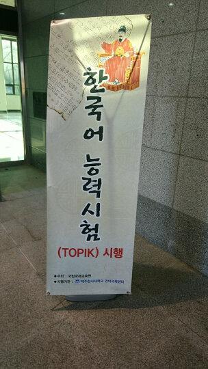 延世韩国语5(含MP3光盘) 晒单图