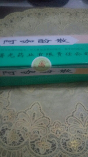 金鹿 阿咖酚散0.65g*100袋 晒单图