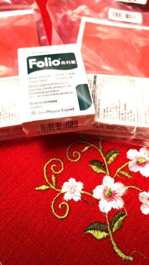 【京东配达】德国进口Folio叶酸片120片 孕前 孕妇专用 备孕 多种纤维素孕妇营养 膳食补充剂 叶酸120片(一天一片) 晒单图