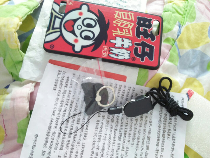 精魔 oppoa33新潮个性创意彩绘硅胶手机壳软壳全包边防摔保护套潮男女适用于a33m/t 键盘 晒单图