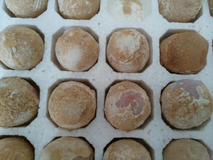 聚怀斋 河南特产鸡蛋变蛋30枚 1.5kg 无铅工艺皮蛋 松花蛋 晒单图