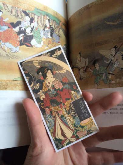 日本古典名著图典系列:竹取物语图典 晒单图