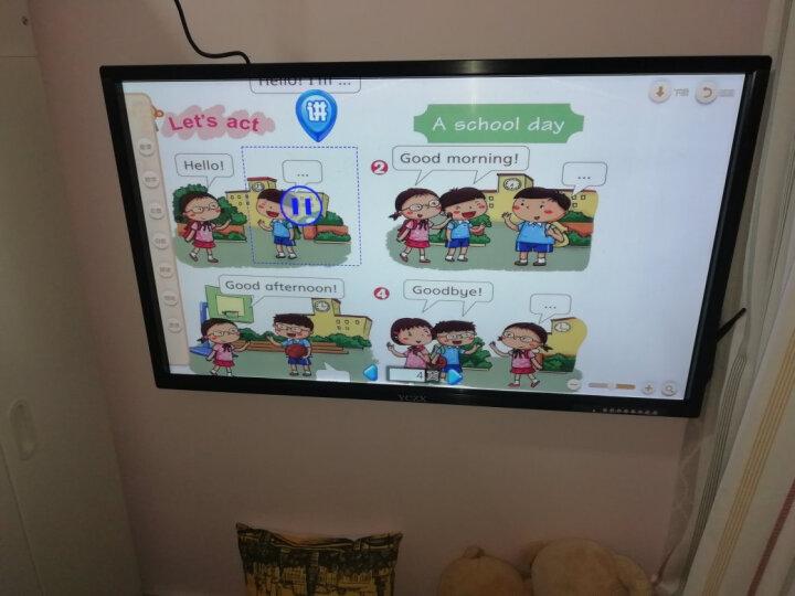 YCZX 教学一体机会议触摸屏电视电脑电子白板多媒体触摸一体机壁挂幼儿园商显触控机广告机 50英寸触摸一体机 i5/4G/120G固态 晒单图