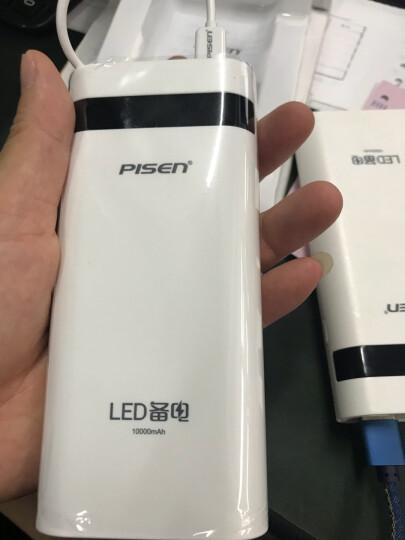品胜(PISEN)LED备电二代 移动电源/充电宝 10000毫安 白色 数字显示屏 适用于苹果/安卓/手机/平板等 晒单图