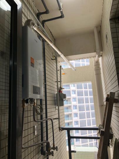 方太(FOTILE) 11升强排式 智惠恒温 五年包修 燃气热水器  JSQ21-11AES 天然气 晒单图