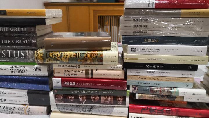 西方现代思想丛书:哈耶克经典文库3部曲(修订版):通往奴役之路+致命的自负+自由宪章(套装共3册) 晒单图