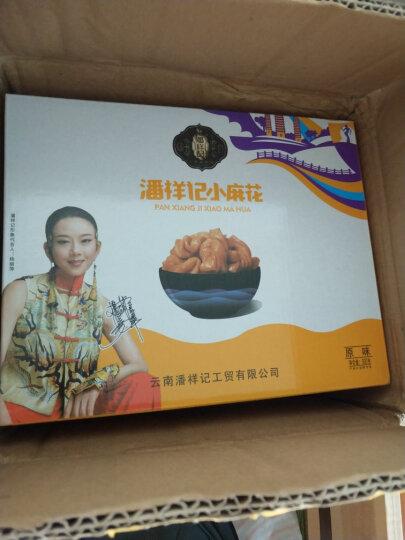 潘祥记 20枚1000g玫瑰鲜花饼好吃的云南地方特产休闲零食礼盒装 玫瑰鲜花饼500g*2盒 晒单图