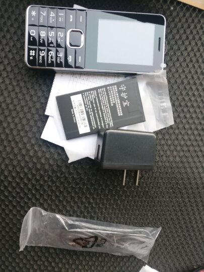 守护宝 L550 黑色 直板按键 超长待机 移动联通2G 双卡双待老人手机 学生备用老年功能机 晒单图