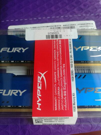 金士顿(Kingston) DDR3 1600 16GB(8G×2)套装 台式机内存 骇客神条 Fury雷电系列 蓝色 晒单图