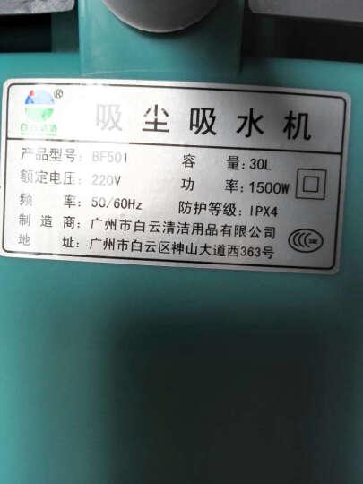 BF501吸尘器干湿吸尘吸水机30L家用商用宾馆酒店洗车场 黄色标配配置 晒单图