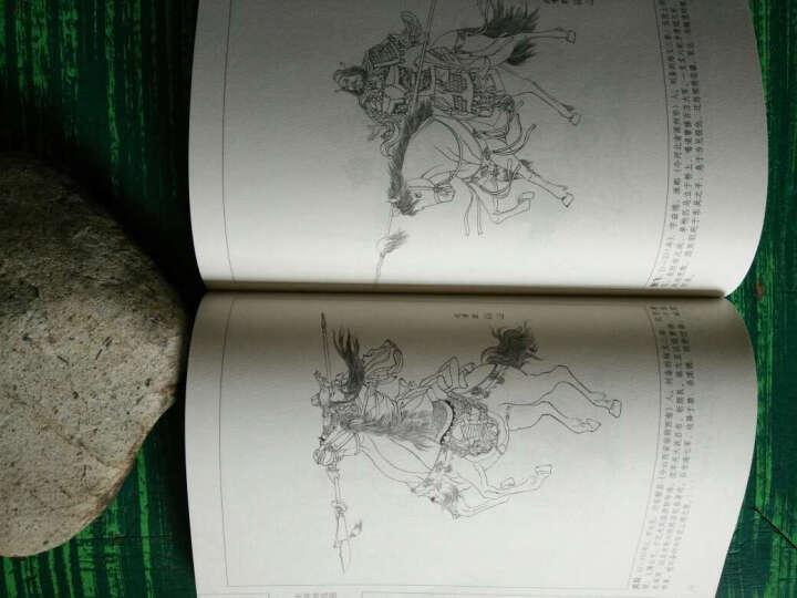 中国画线描:《三国演义》人物百图 晒单图