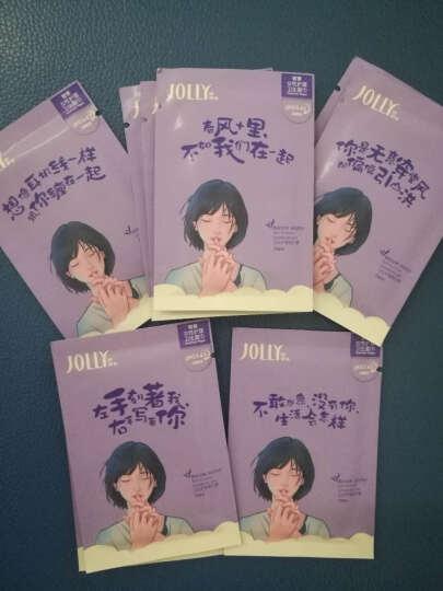 娇妍 女性私处护理湿巾 私密洁阴卫生湿巾私处女性专用 16片*3盒(共48片) 晒单图