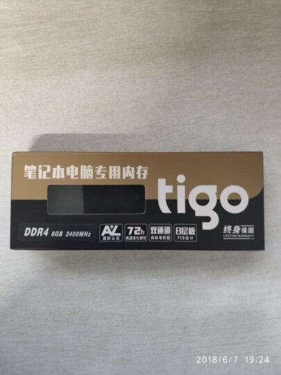 三星(SAMSUNG)笔记本内存条4G8G16G DDR4 DDR3 适合联想戴尔华硕惠普神舟 笔记本DDR4   2666  4G 晒单图