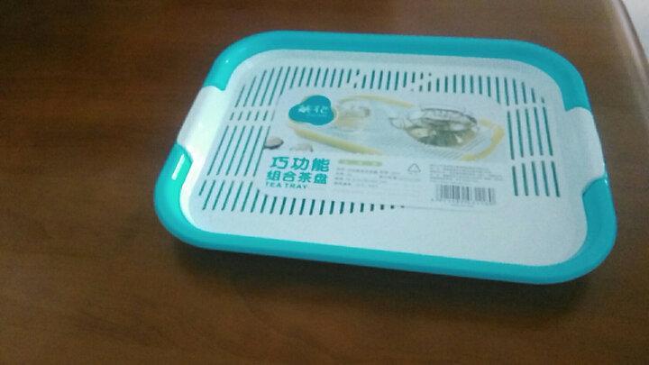 茶花塑料茶盘茶托排水茶具托盘茶台简易茶日式双层托盘沥水 梅红色 1只装 晒单图
