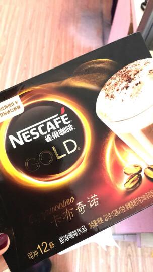 雀巢(Nestle)金牌馆藏 卡布奇诺 速溶咖啡 19gX12条(内含可可粉0.25g*12包) 晒单图