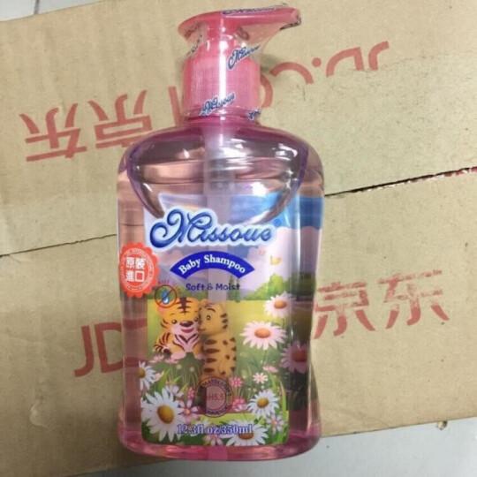蜜语 婴儿宝宝儿童洗发水 350ml柔润型小老虎 进口 晒单图