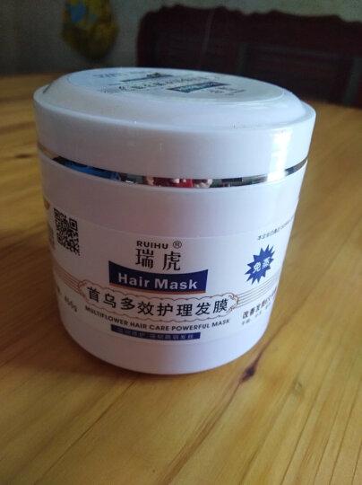 瑞虎(RUIHU)首乌多效护理免蒸发膜护发素450g修复烫染后干枯毛躁分叉焗油膏 晒单图