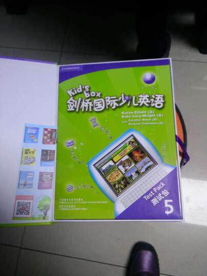 剑桥国际少儿英语 测试包 5 Kid's Box kidsbox KB 外研社 附光盘 晒单图