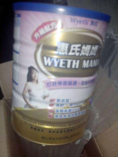 惠氏(Wyeth) 【全球购】港版惠氏Wyeth妈妈奶粉成人奶粉孕妇产妇妈妈奶粉高钙叶酸奶粉900g 晒单图
