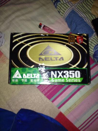台达(Delta)额定350W NX350电源(80PLUS铜牌/全电压/12CM温控静音风扇/支持背线/主动式PFC/三年质保) 晒单图