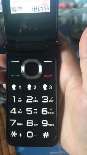守护宝 V88 移动/联通2G 翻盖中老人手机 老年功能机 备用机 金色 晒单图