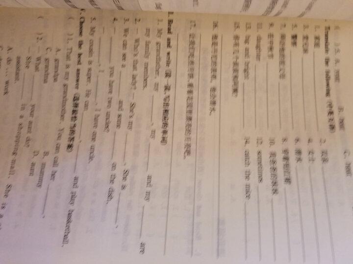 2018适用一课一练·四年级英语(N版 第一学期)(周周练 增强版) 晒单图