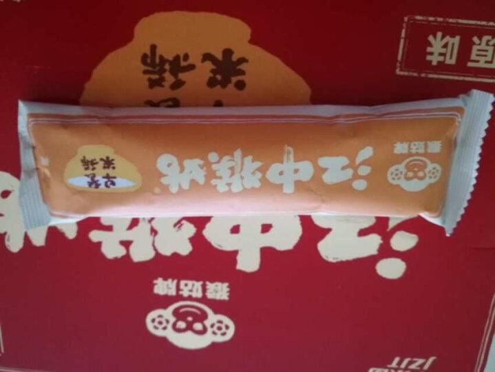 【送营养餐+杯勺+炼乳】江中 猴姑米稀米糊原味营养早餐 猴菇饼干米昔 6杯装*1盒 晒单图