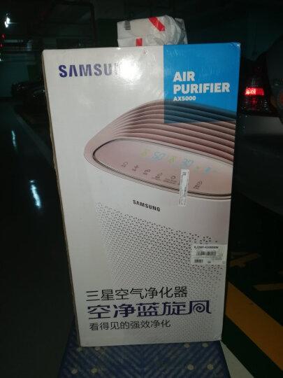 三星(SAMSUNG)空气净化器 静电滤网无臭氧 10万CCM长效滤网 内置WIFI智能远程KJ399F-K5580WW 晒单图