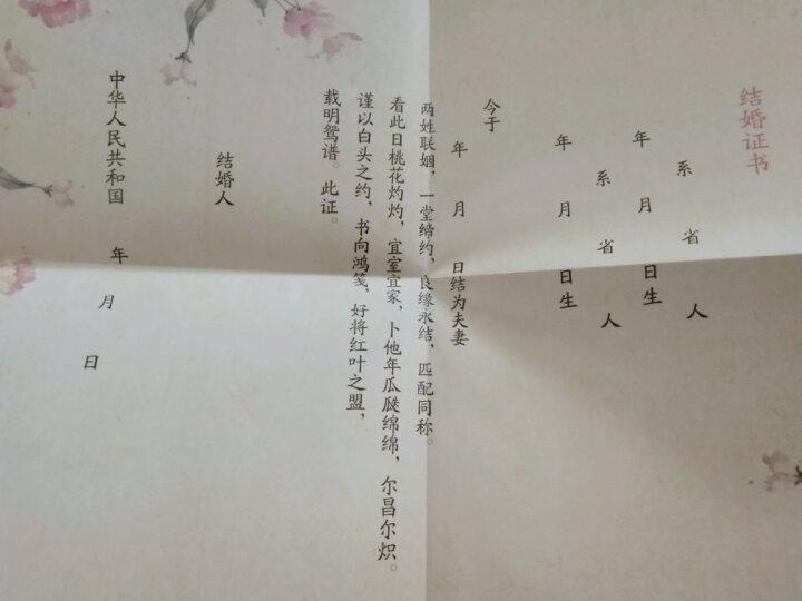 若无相欠,怎会相见:13对民国才情恋人的缱绻情书集(附复古明信片+DIY民国结婚证) 晒单图
