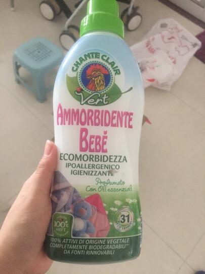 CHANTECLAIR 大公鸡管家 BEBE婴儿衣物柔顺剂(植物清香) 配合洗衣液使用 (意大利进口) 625ml 晒单图