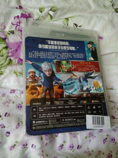 守护者联盟(蓝光碟 BD50)(京东专卖特价) 晒单图