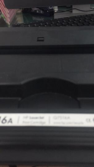 格之格Q7516A硒鼓16A适用惠普HP 5200 5200n 5200LX 佳能LBP3500粉盒 NT-CN7516XC大容量 晒单图