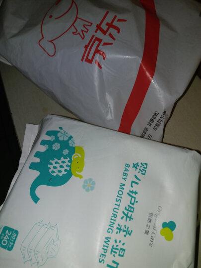开卫 野山楂果汁饮料280g*15瓶 整箱 饮料 晒单图