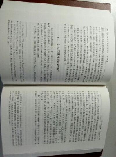 美国宪政历程 晒单图