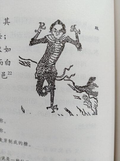 三国史话 晒单图