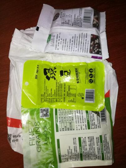 天地粮人 精品 绿豆 100g(无添加 可发豆芽 打豆浆 东北 五谷 杂粮 粗粮 真空装 大米伴侣) 晒单图