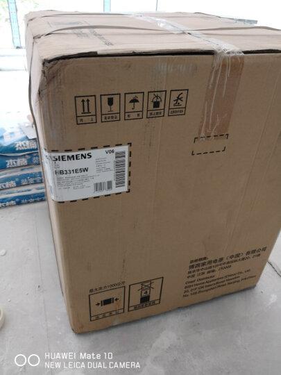 西门子(SIEMENS) 嵌入式烤箱 3D智能热风 烘焙烤箱66升 HB331E5W(66升) 晒单图