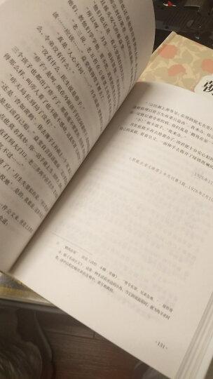 中国文学名著精选套装:野草+彷徨+朝花夕拾+呐喊+荷塘月色+背影(原版插图 典藏本 套装共6册) 晒单图