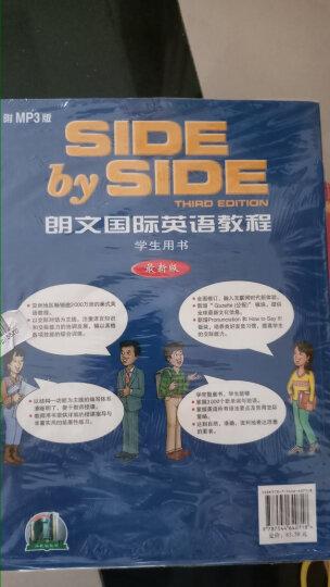 朗文国际英语教程 学生用书(第1册 最新版 附光盘) 晒单图